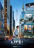 The Secret Life of Walter Mitty - Japanese Movie Poster (xs thumbnail)