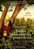 A Tale of Love and Darkness - Finnish Movie Poster (xs thumbnail)