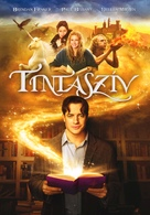 Inkheart - Hungarian Movie Cover (xs thumbnail)