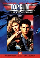 Top Gun - Brazilian DVD cover (xs thumbnail)