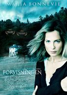Izgnanie - Swedish Movie Poster (xs thumbnail)