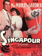 Singapore - Belgian Movie Poster (xs thumbnail)
