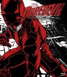 """Daredevil"" - Brazilian Movie Cover (xs thumbnail)"