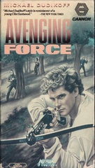 Avenging Force - VHS cover (xs thumbnail)