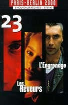 23 - French poster (xs thumbnail)
