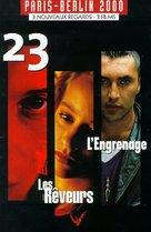 23 - French poster (xs thumbnail)