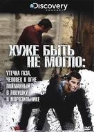 """Worst-Case Scenario"" - Russian DVD cover (xs thumbnail)"