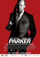 Parker - Romanian Movie Poster (xs thumbnail)