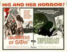 Superbeast - Combo poster (xs thumbnail)