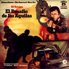 Where Eagles Dare - Spanish Movie Cover (xs thumbnail)