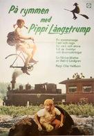 På rymmen med Pippi Långstrump - Swedish Movie Poster (xs thumbnail)