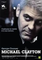 Michael Clayton - Italian poster (xs thumbnail)