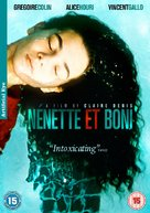 Nénette et Boni - British DVD movie cover (xs thumbnail)