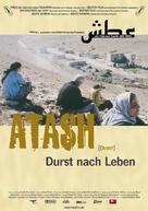 Atash - German Movie Poster (xs thumbnail)