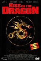 Kiss Of The Dragon - German DVD cover (xs thumbnail)