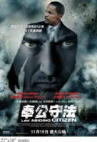 Law Abiding Citizen - Hong Kong Movie Poster (xs thumbnail)