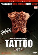 Tattoo - Hong Kong DVD cover (xs thumbnail)