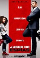 My Spy - Spanish Movie Poster (xs thumbnail)