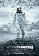 Interstellar - Latvian Movie Poster (xs thumbnail)