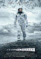 Interstellar - Latvian Movie Poster (xs thumbnail)