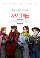Little Women - South Korean Movie Poster (xs thumbnail)