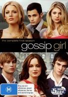 """Gossip Girl"" - Australian DVD movie cover (xs thumbnail)"