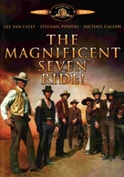 The Magnificent Seven Ride! - DVD cover (xs thumbnail)