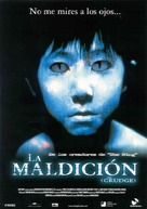 Ju-on: The Grudge - Spanish Movie Poster (xs thumbnail)