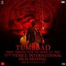 Tumbbad - Indian Movie Poster (xs thumbnail)