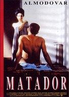 Matador - German Movie Poster (xs thumbnail)