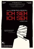 Ich seh, Ich seh - Austrian Movie Poster (xs thumbnail)