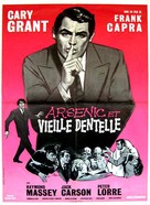 Arsenic and Old Lace - French Movie Poster (xs thumbnail)