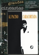 Scarface - Argentinian DVD movie cover (xs thumbnail)