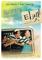 Tickets - South Korean Movie Poster (xs thumbnail)