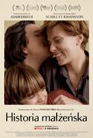 Marriage Story - Polish Movie Poster (xs thumbnail)
