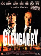 Glengarry Glen Ross - French Movie Poster (xs thumbnail)