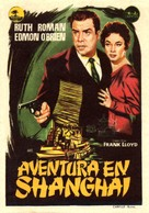 The Shanghai Story - Spanish Movie Poster (xs thumbnail)
