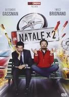 Un Natale per due - Italian Movie Cover (xs thumbnail)
