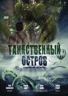 Mysterious Island - Russian DVD cover (xs thumbnail)