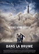 Dans la brume - French Movie Poster (xs thumbnail)