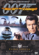 The World Is Not Enough - Polish DVD movie cover (xs thumbnail)
