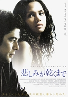 Things We Lost in the Fire - Japanese poster (xs thumbnail)
