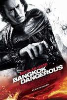 Bangkok Dangerous - Thai Movie Poster (xs thumbnail)