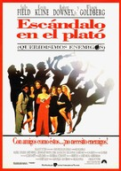 Soapdish - Spanish Movie Poster (xs thumbnail)