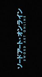 """Sword Art Online"" - Japanese Logo (xs thumbnail)"