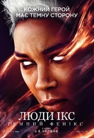 Dark Phoenix - Ukrainian Movie Poster (xs thumbnail)
