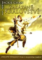The Forbidden Kingdom - Czech DVD movie cover (xs thumbnail)