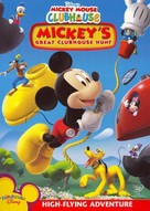 Mickey's Great Clubhouse Hunt - DVD cover (xs thumbnail)