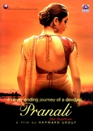 Pranali: The Tradition - Indian poster (xs thumbnail)