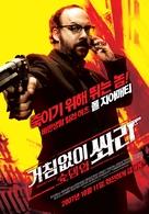 Shoot 'Em Up - South Korean Movie Poster (xs thumbnail)